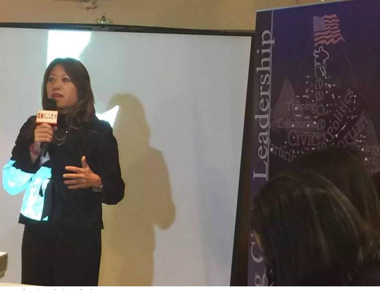 亚裔领袖论坛- Civic Leadership Forum 记实