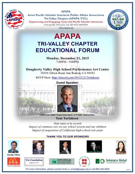 APAPA TVC 诚挚邀请您参加加州教育总监讲座