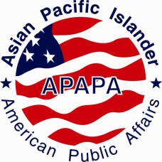 APAPA: Harvard Admissions Policy Statement