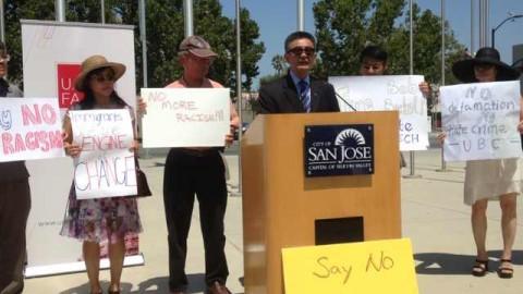 7月29日民选官员社区团体组织和民众在圣荷西市府广场举行抗议活动要求FOX News解雇Bob Beckel