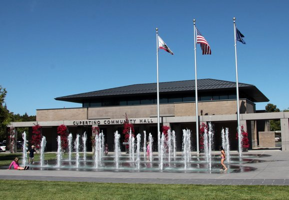 cupertino_city_hall