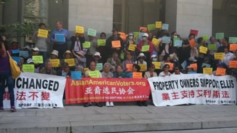 7月24日:三藩市市政府集结,要求四名市参事收回两条遏制业主、建筑、地产、出租、劳工、三行等等产业的恶法