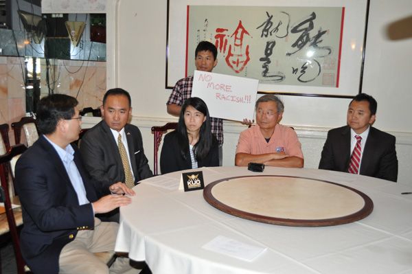 ubc_chinadaily