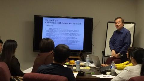 Dr. Albert Wang举办竞选培训讲座
