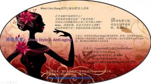 beauty_Seminar 1