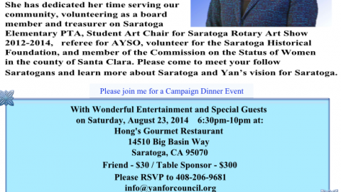 8/23 (Sat.): You are Invited to a Social Dinner Event in Support of Yan Zhao for Saratoga City Council