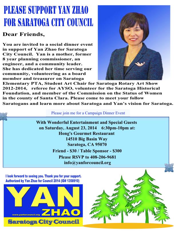 yan_zhao_event