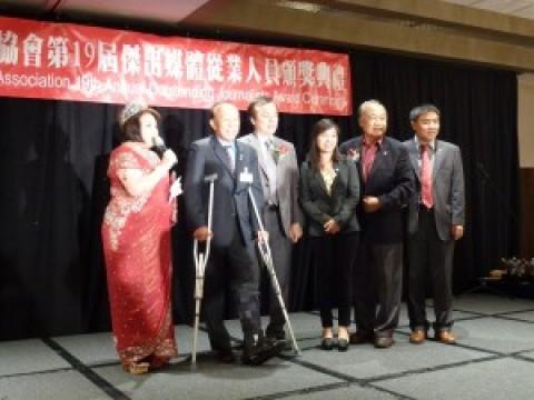 北加州华人传播媒体协会颁奖盛典 —- APAPA创始人尹集成先生获最佳社区贡献奖