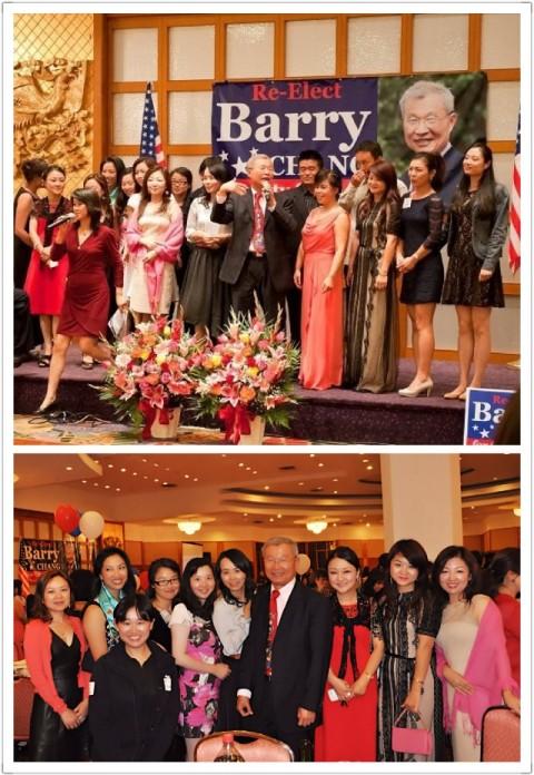 9月7日Barry筹款晚宴上大放异彩的嘻哈婉约妖精群