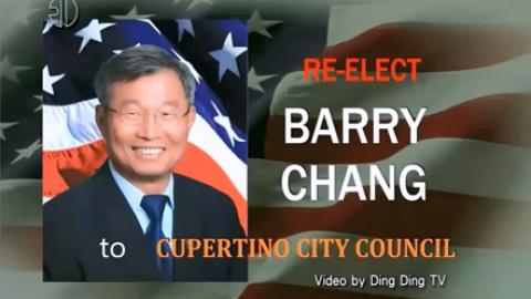 Barry Chang筹款餐会-华人参政的空前的盛会(视频更新版)