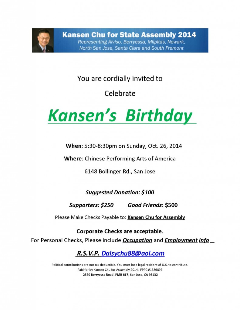 10/26: You are cordially invited to Celebrate Kansen's Birthday