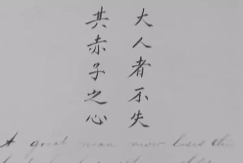 耶鲁写生·容闳的故事