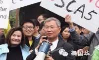 三日为期,请为反SCA5的铁胆英雄Barry Chang捐款