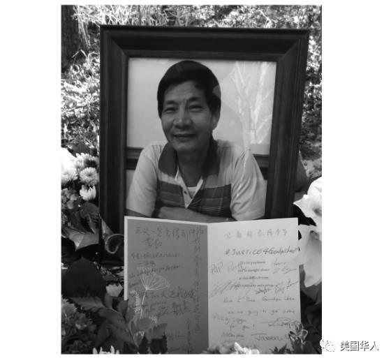 【陈建生被杀案】保安公司先发制人召开记者会,华人同胞现场和平抗议