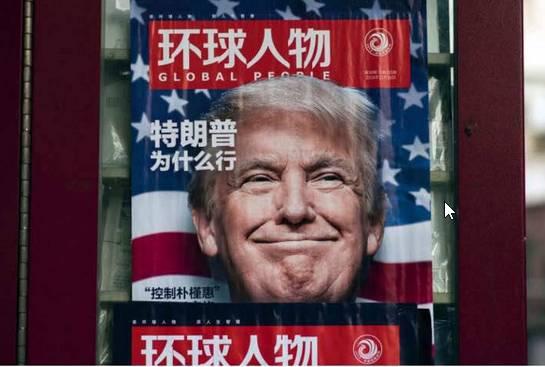 图解美国头条新闻:韩国政府派专人监控川普推特账户