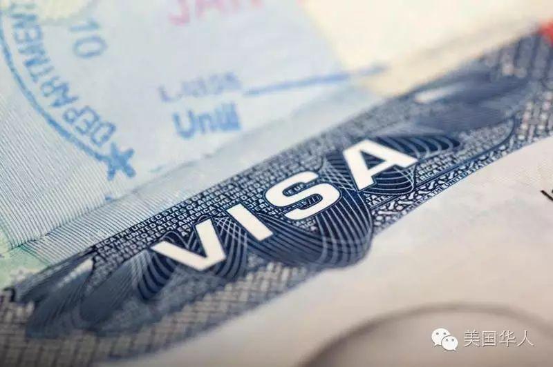 "H-1B利好消息!高技术移民及非移民签证""最终规则""之解读"