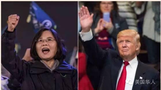 重磅新闻!川普致电蔡英文,中美外交面临新挑战
