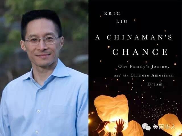 李春燕谈如何做美国人(24): 一个华裔15年的心路历程,不认同到认同?