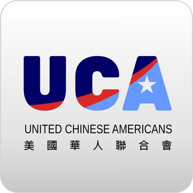 金秋聚首国会山,共建交流大平台——第二届美国华人大会即将召开
