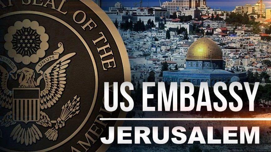 美国迁馆耶路撒冷说明什么?