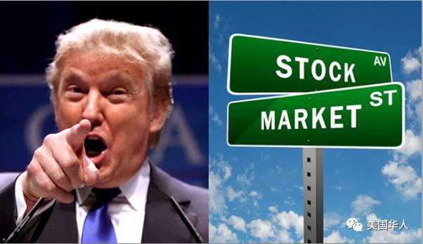 2017年川普新政与投资市场展望