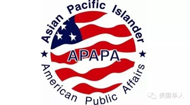 1月27日:APAPA將舉行關於陳霞芬事件的新聞發佈會