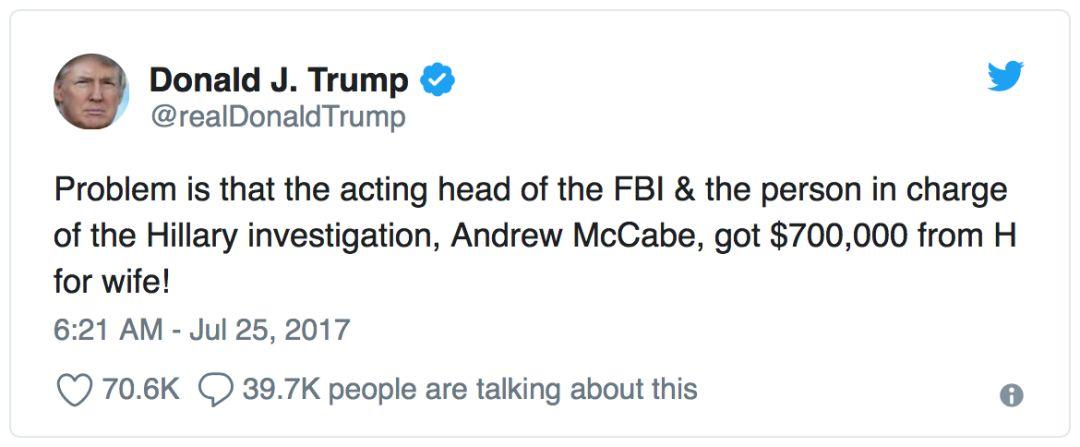 从FBI副局长被解雇谈选择性执法