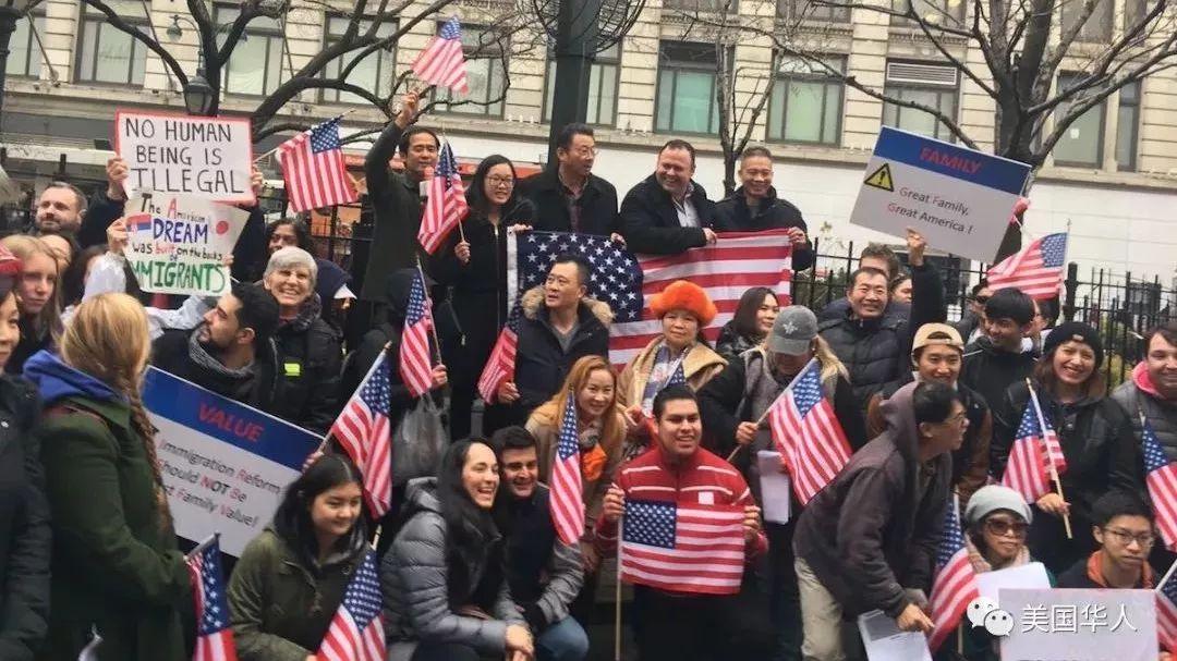 华人成功发起大集会!纽约各族裔协力抗议反移民恶法