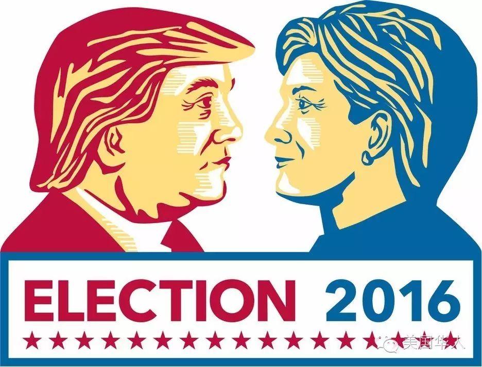 哪两个关键因素决定了2016美国大选?