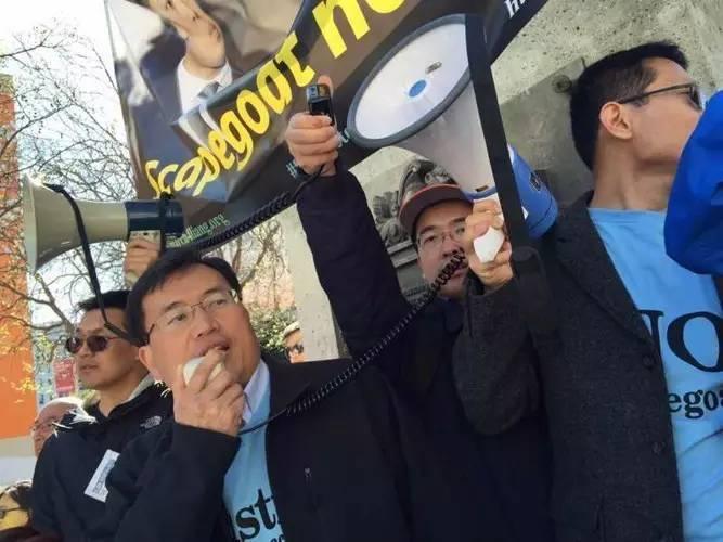 Closing Speech at Peter Liang Rally, San Francisco 2/20/2016
