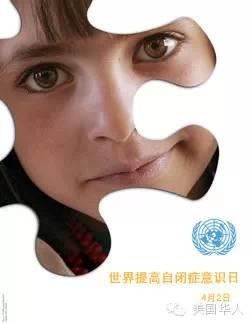 4月2日: 联合国