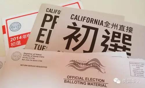 SV华人选举手册