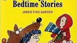 """怎样讲一个""""政治正确""""的童话故事?"""
