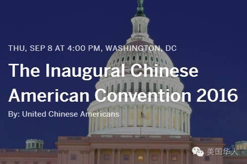 打造一个优秀的美国华人品牌