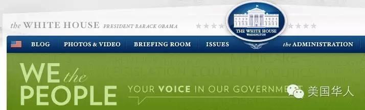 美国华人空前团结,六天内挺梁警官白宫请愿信签名已超过12万