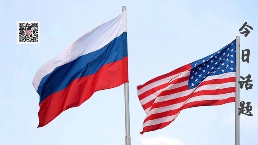 美俄峰会的尴尬非一日之寒——伊战后的外交退让与特朗普现象的关系探讨