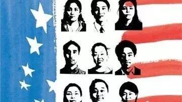 回吐槽君:什么是美国华人的核心利益?