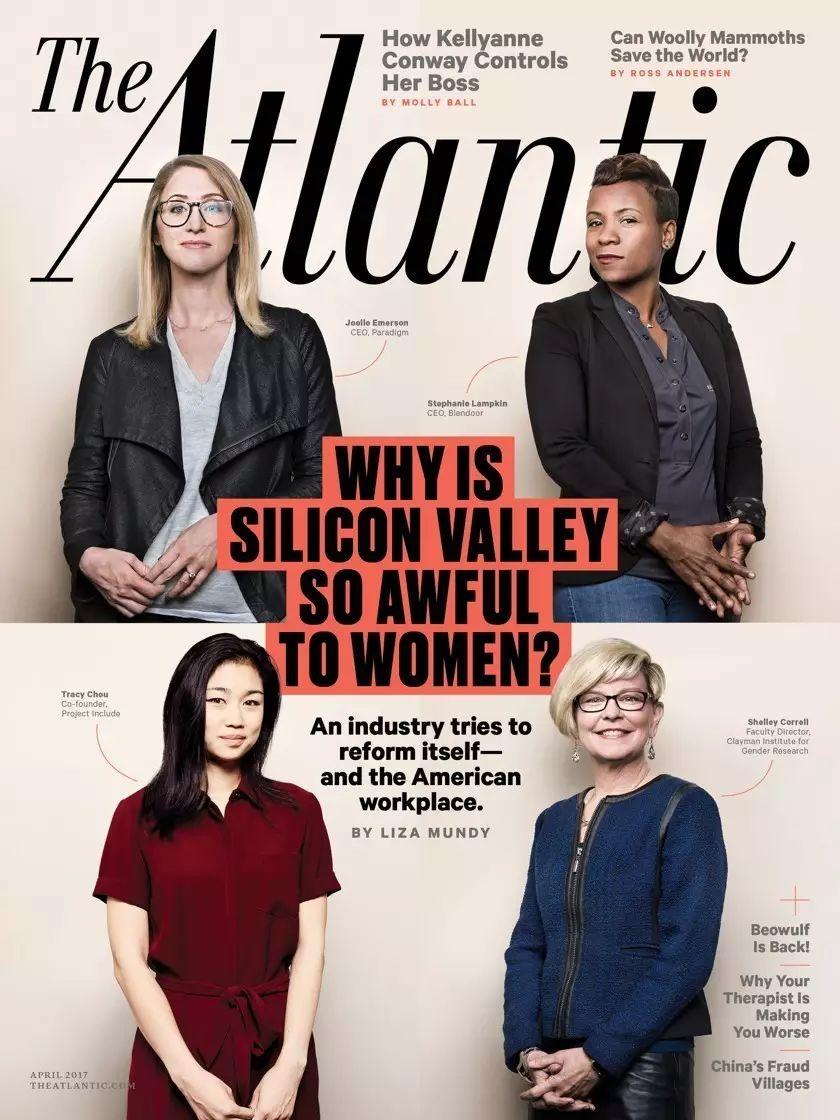 硅谷的女性困境