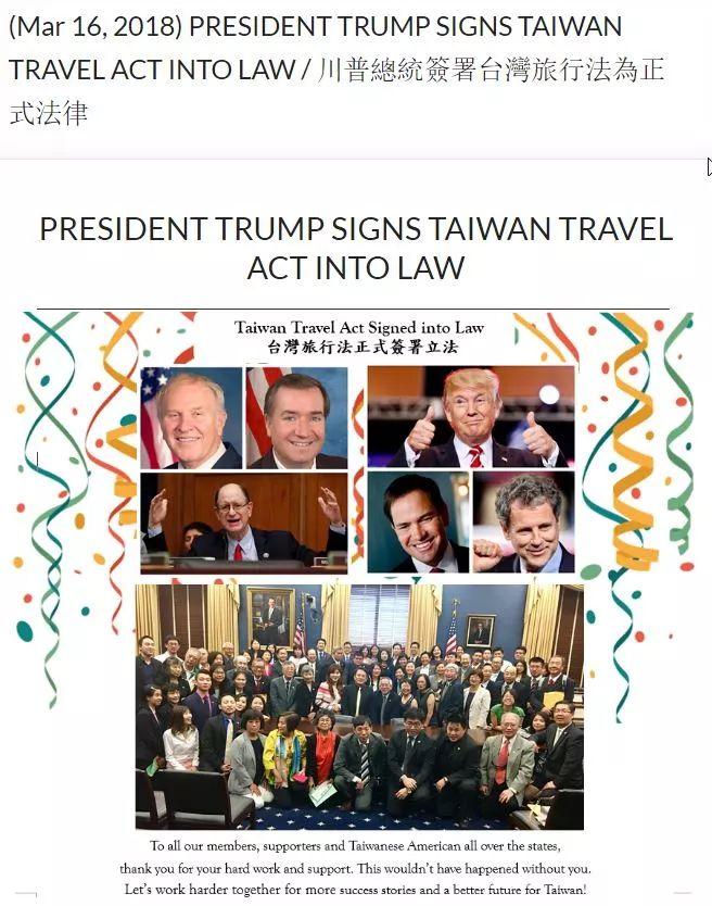 共和党众议员提案:呼吁美台建交并结束一个中国政策