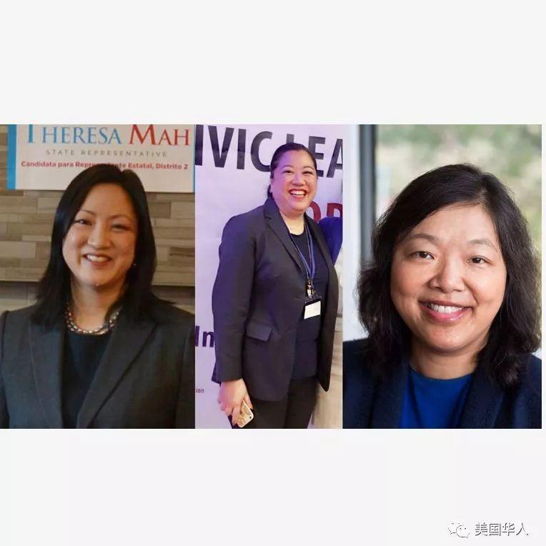 关注三位华裔候选人竞选伊利诺伊州州众议员