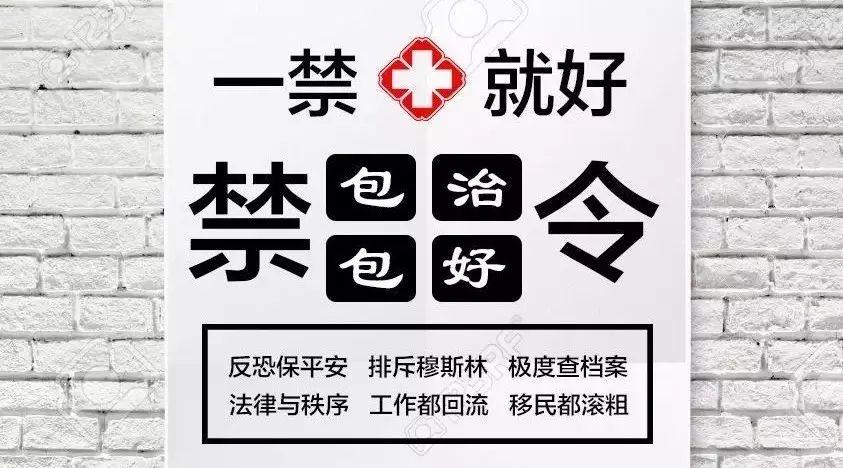 图姐 | 旅行禁令3.0 | 波岛灾情PPT