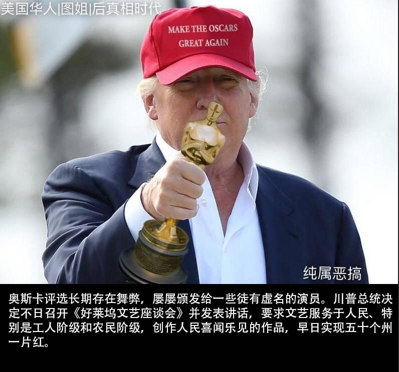 图姐 | 中国反击:别打南海主意/澳邀中国加入TPP/【投票】您是否支持Keystone和Dakoda输油管道?