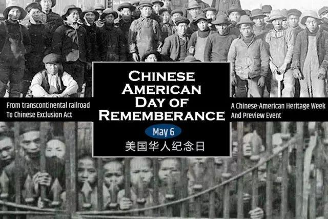 为了不能忘却的纪念 —— PBS纪录片《排华法案》华人社区优先看