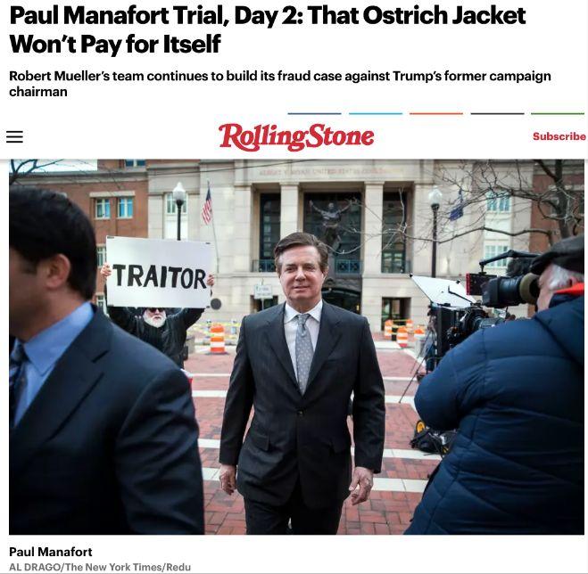 马纳福特案开庭:穆勒小试牛刀,特朗普推特发飚 | 彦子追踪
