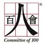 百人会谴责宽泛标签化及针对华裔学生学者的言论