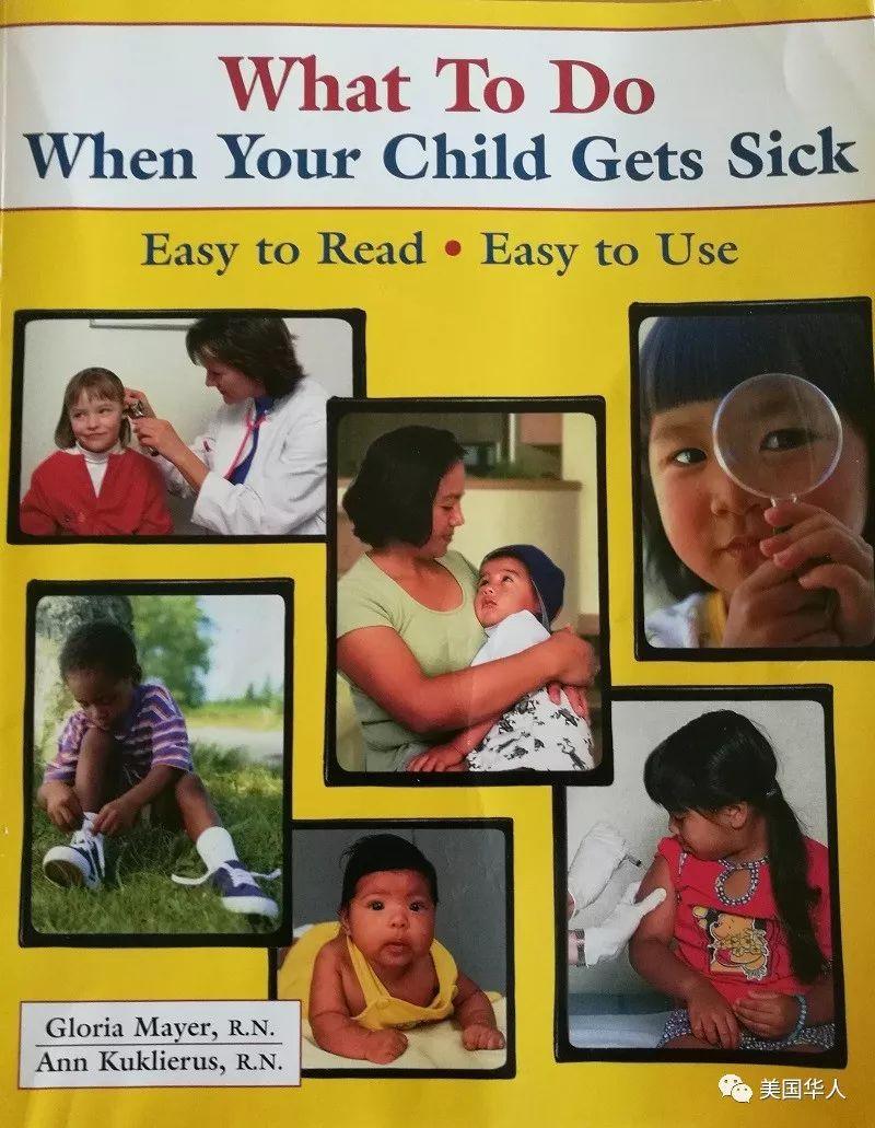 我在美国长大的儿子到八岁了,还不知道药为何物?