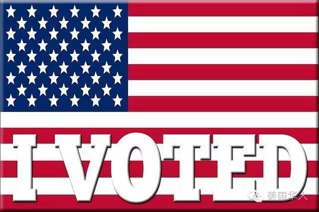 【美国大选】选举之后大妈的几句话