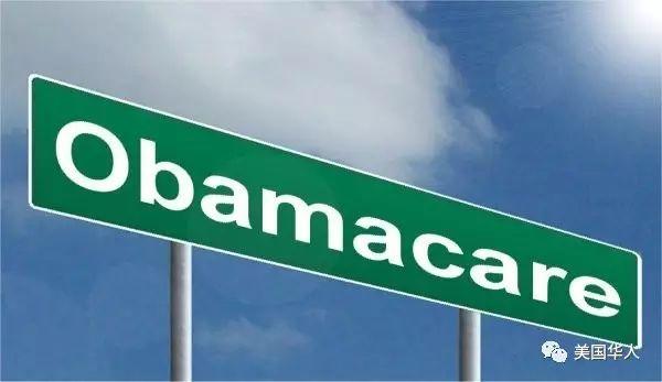 猎杀《奥巴马医保》 — 从医保改革看美国党争危机