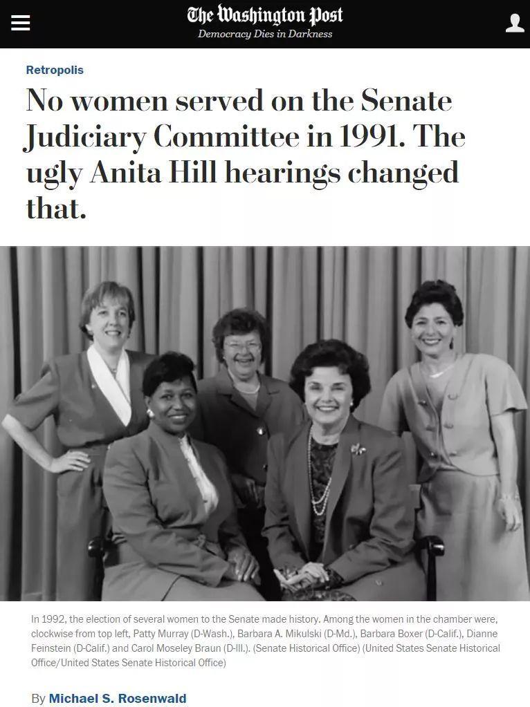 27年后历史重演!大法官提名争夺和美国又一次妇女之年