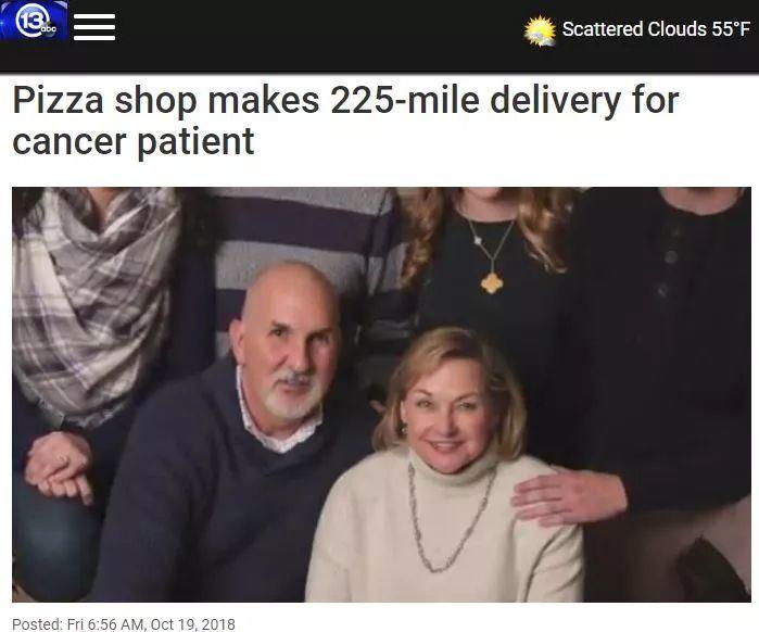 两个披萨送上临终关怀,跨越几百英里的爱心传递